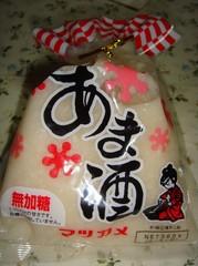 Amasake20101104-1.JPG