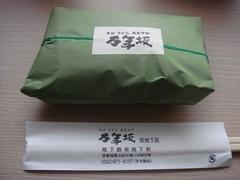 DSC00624.JPG