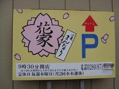 DSC00822.JPG