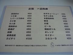 DSC02846.JPG