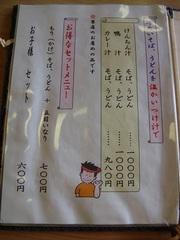 DSC02859.JPG
