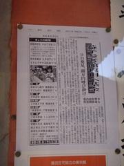 DSC04313.JPG