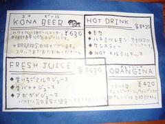 DSC06718.JPG
