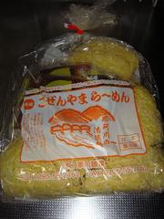 GozenyamaRamen20100902-1.JPG