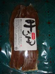 Hoshiimo20100901-1.JPG