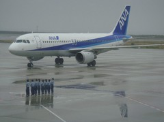 Kobe Airport20100619-7.JPG