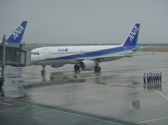Kobe Airport20100619-9.JPG