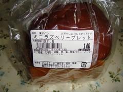 RaspberryBread20101104-1.JPG