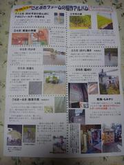 Report20100928-2.JPG