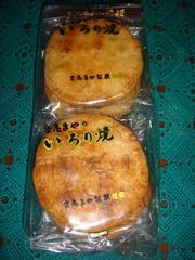 Senbei20100901-1.JPG