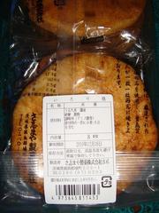 Senbei20100901-2.JPG