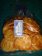 Senbei20100901-3.JPG