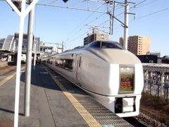 SuperHitachi20101218-2.jpg