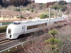 SuperHitachi20110218.jpg