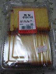 Wadaimansai20101022-3.JPG