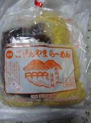 gozenyama-ramen20100617-1.JPG