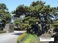 higashigyoen1.JPG