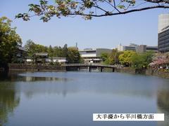 hirakawabashi.JPG