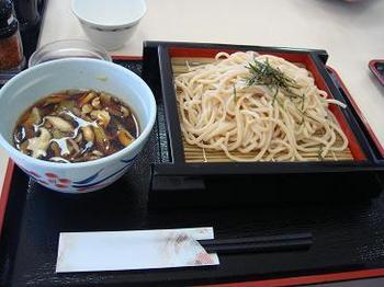 kenkou-genmai-udon.JPG