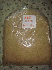 kotobukimai-munouyaku.JPG