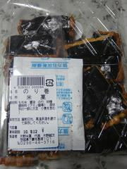 senbei20100702-2.JPG