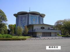 tokagakudo.JPG
