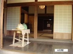 yongoukan5.JPG